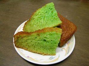Gateau the vert