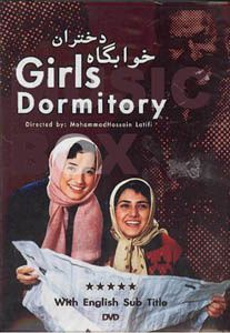 Girls-domitory.jpg