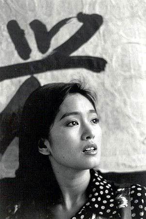 Très belle jeune fille chinoise taoiste