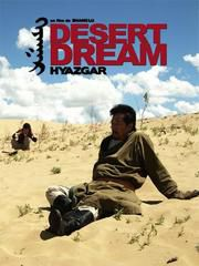 affiche-teaser-film-desert-dream-2469538_39.jpg