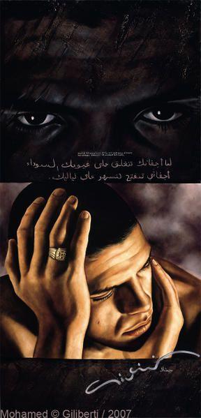 Mohamed3-copie-1.jpg