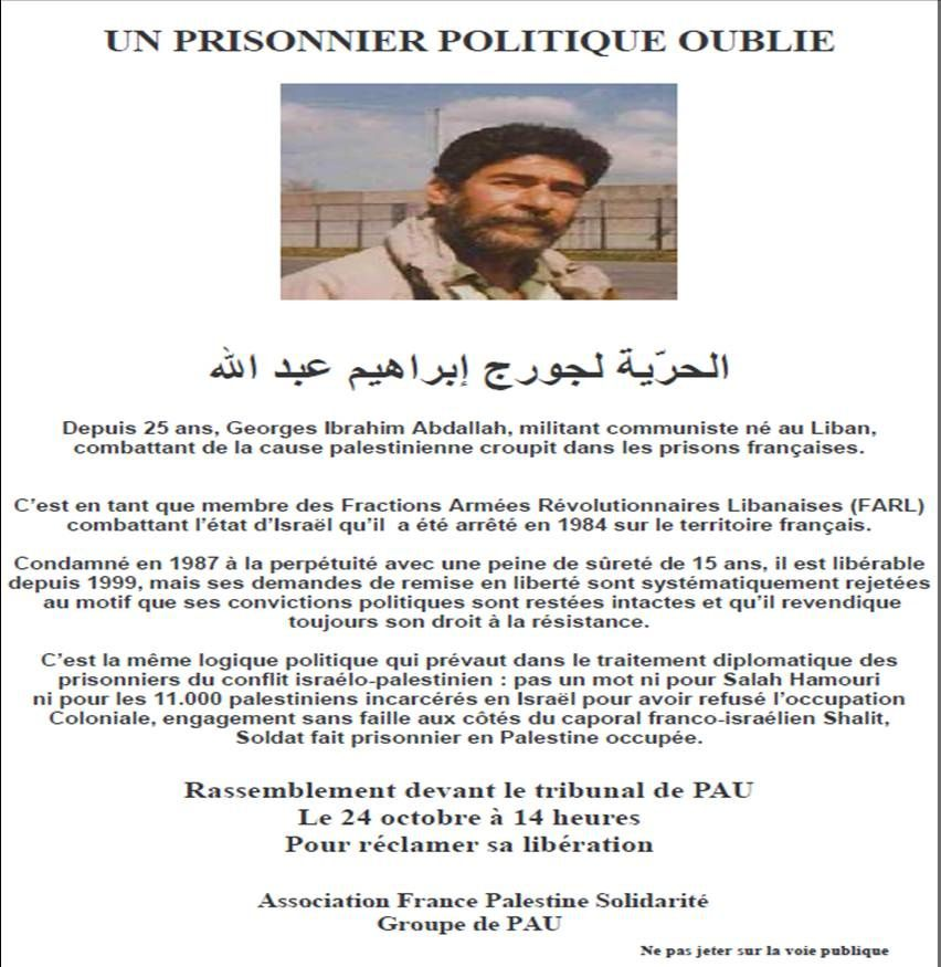 Tract Association France Palestine Solidarité pour Georges Abdallah