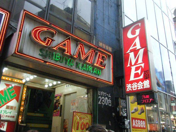 gamecenter03.JPG