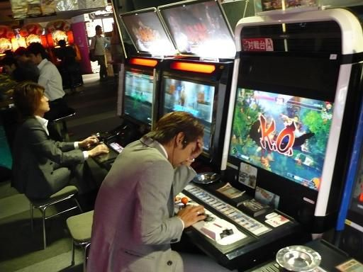 gamecenter06.jpg