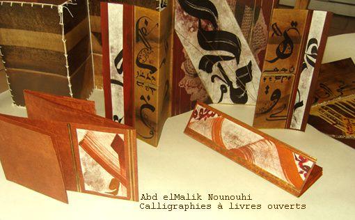 calligraphie-arabe-nounouhi.jpg