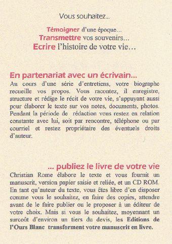 Ch-R-Ecrivain-public-WEB2.jpg