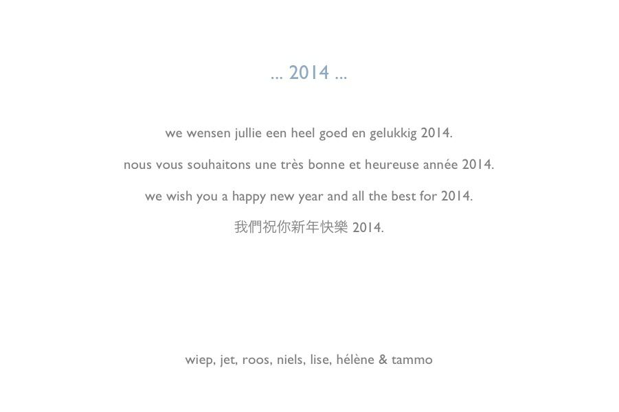 new year card 2014 2