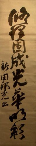 Calligraphie-traditionnelle.jpg