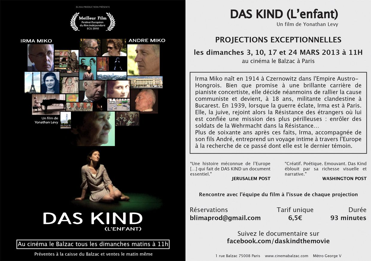 DAS-KIND-AU-CINEMA-MARS-2013.jpg