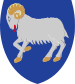 75px-Coat of arms of the Faroe Islands svg