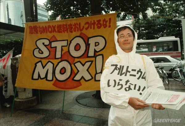 nucleaire-stop-mox-demonstration-in-fu.jpg