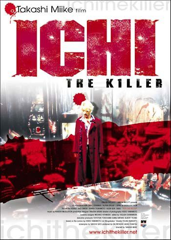 Ichi-the-killer.jpg