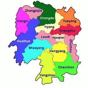 Carte Chine Hunan.Le Hunan Un Reveil En Chine