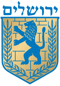 200px-Jerusalem-coat-of-arms svg