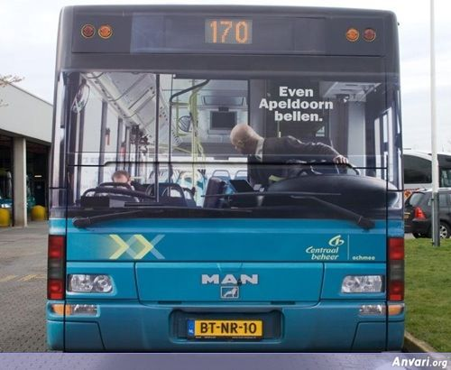 Outdoor Advertising Backwards Bus