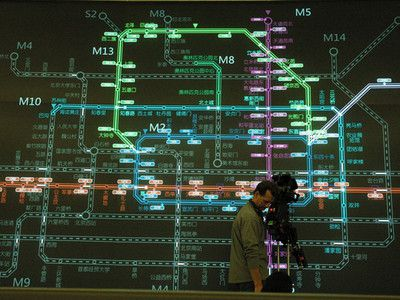 Le-metro-de-Pekin.jpg