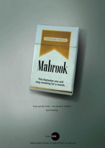 Anti-Smoking-for-DDB-Kuwait.jpg