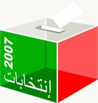 elections-marocaines.jpg