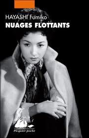 nuages-flottants.jpg