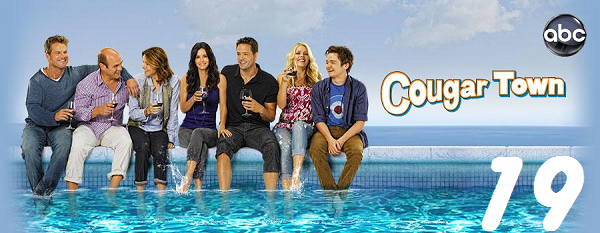 19cougartown.png