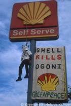i68420 shell