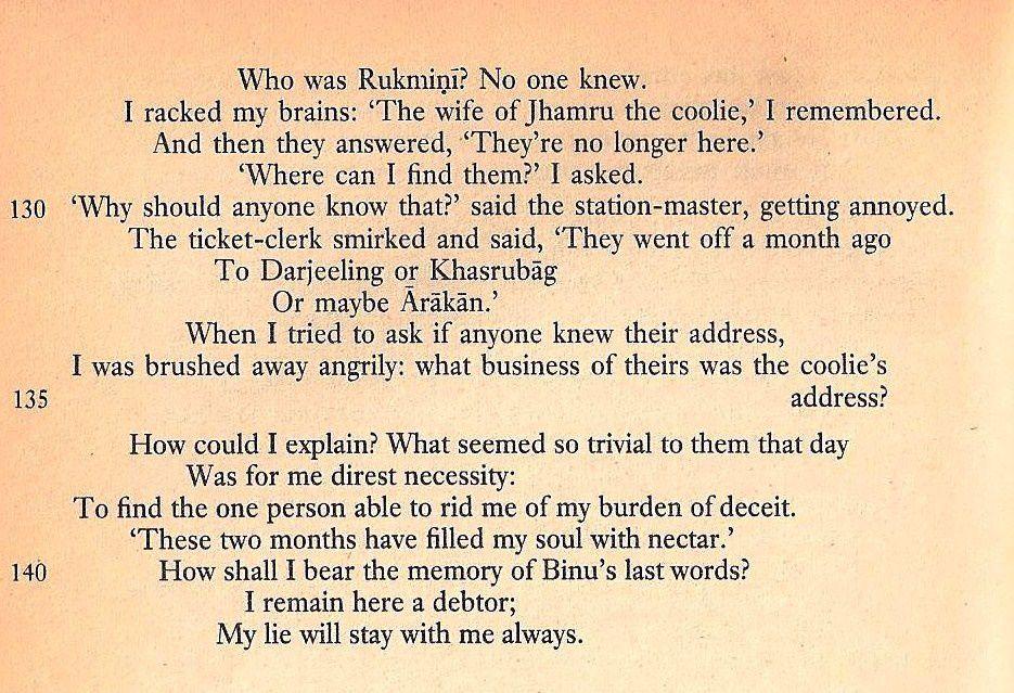 death of a relationship poem