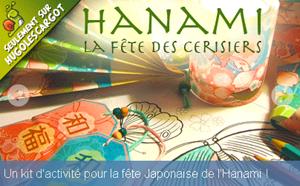 hanami-hugo