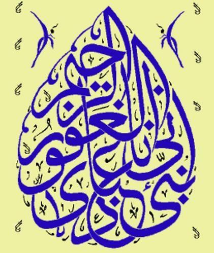 ART03-islamcity.jpg