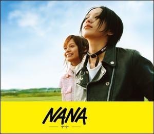 nana01.jpg