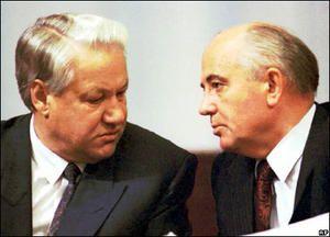 _yeltsinegorbatchevaaaEltsine_et_Gorbatchev.jpg