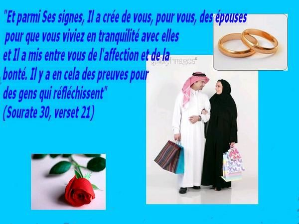 le mariage - Hadith Relation Hors Mariage
