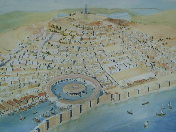 carthage-antique.jpg