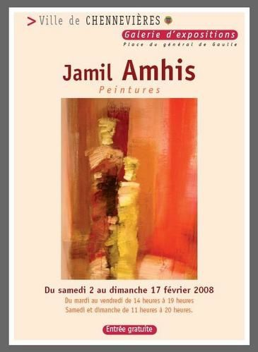 jamhil-amhis-expo.JPG
