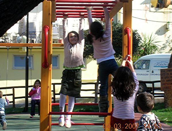 Xania : aire de jeux des enfants