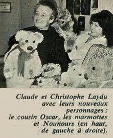 nounours-tp-fev1976-02.jpg