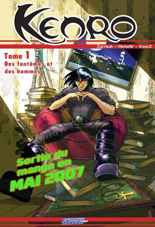 kenro-manga.jpg