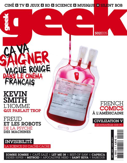 GEEKS02E05 cover BIG
