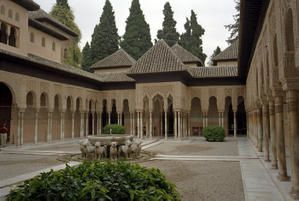 Alhambra m rveille de la civilisation arabo andalouse for Architecture andalouse