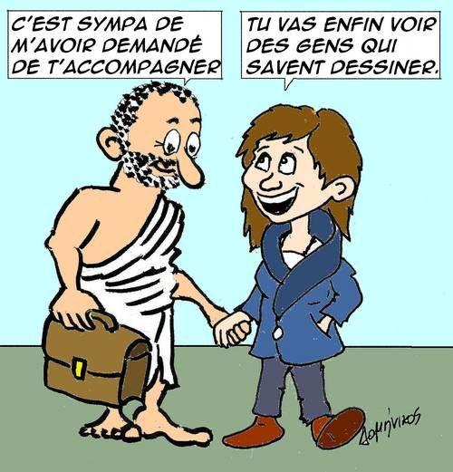 Angoulème Caelys