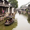 wuzhen2-copie-1.jpg