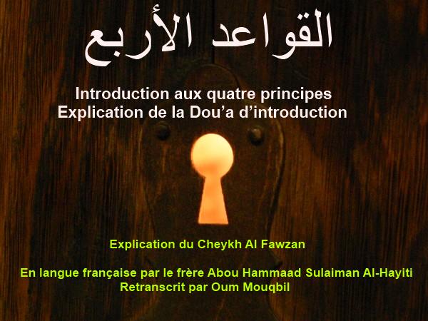 les 4 bases principes tawhid islam