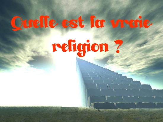religion-voie-islam-verite-haqq.png