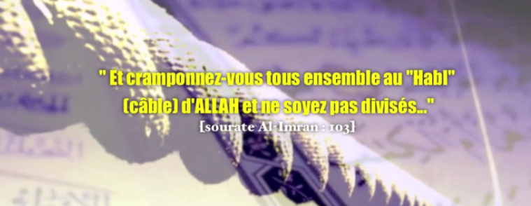 unite-musulman-video-al-haq-video.PNG