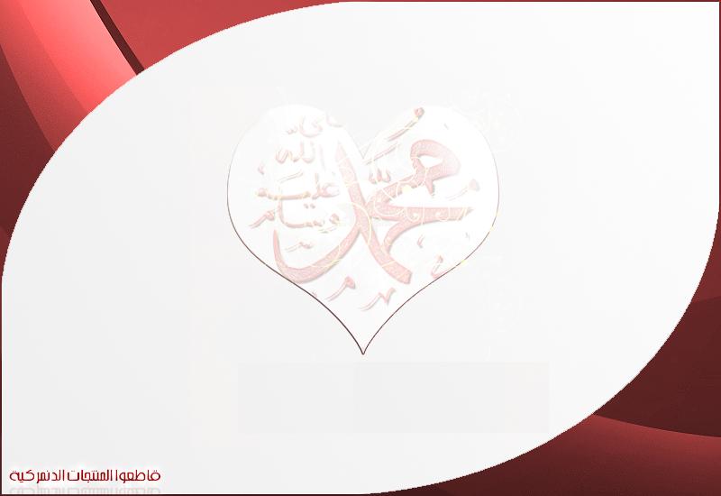 Mohamed_Rassoul_Allah_by_issam991.png