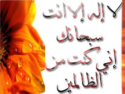ibn kathir histoire des prophetes en arabe pdf