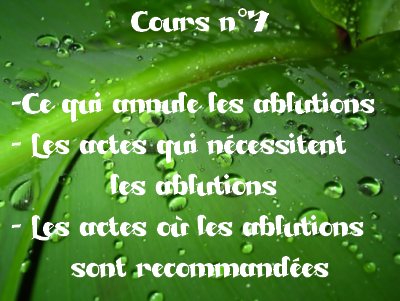 ablution-sounna-annulation.png