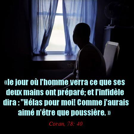 mecreance-solitude-enfer-homme.png