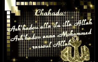 chahada.png