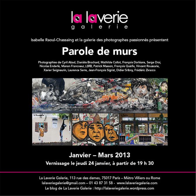 Laurence-Serre-Vernissage-expo-Laverie-Galerie-Paris-.jpg
