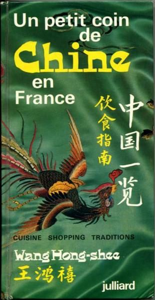 Un petit coin de Chine en France